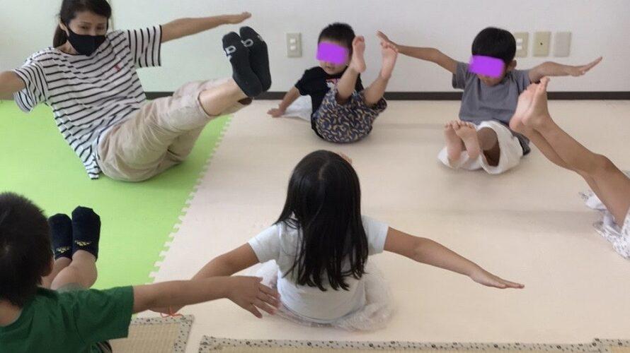あゆみん子ども園改名!
